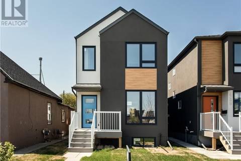 427 C Avenue S, Saskatoon | Image 1