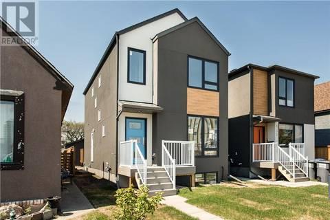 427 C Avenue S, Saskatoon | Image 2