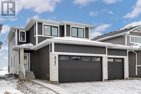 House for sale at 427 Hamm Ln Saskatoon Saskatchewan - MLS: SK797272