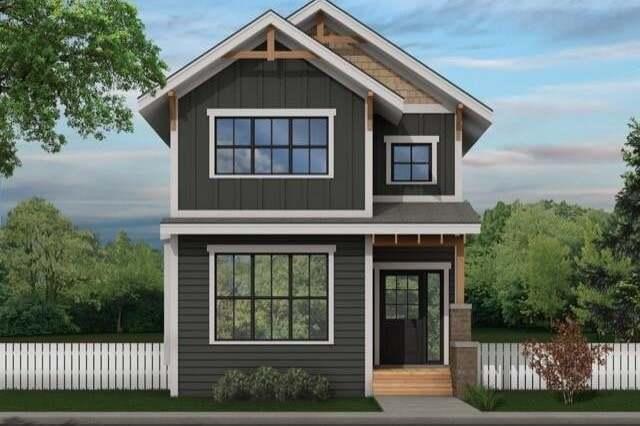House for sale at 429 3rd St E Saskatoon Saskatchewan - MLS: SK815571