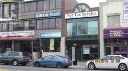 429 Danforth Avenue, Toronto | Image 1