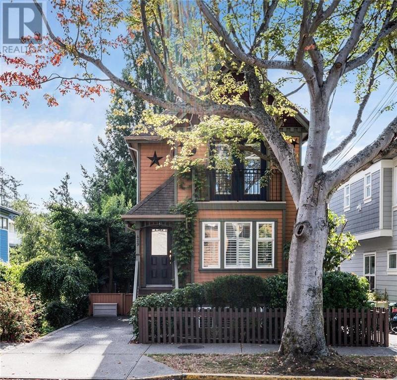 Removed: 429 Oswego Street, Victoria, BC - Removed on 2020-03-01 20:03:08