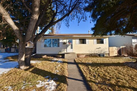 House for sale at 43 Mclevin Cres Red Deer Alberta - MLS: A1052948