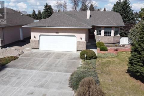 House for sale at 43 Qu'appelle Cres Fort Qu'appelle Saskatchewan - MLS: SK807954