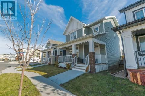 House for sale at 4305 Senecal Dr Regina Saskatchewan - MLS: SK804081