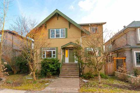 House for sale at 4318 11th Ave W Vancouver British Columbia - MLS: R2349289