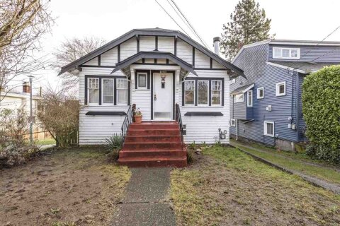 House for sale at 4338 James St Vancouver British Columbia - MLS: R2526853