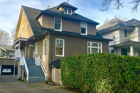 House for sale at 435 14th Ave W Vancouver British Columbia - MLS: R2357353