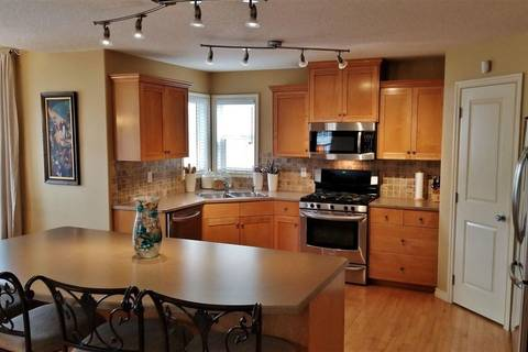 438 Norway Crescent, Sherwood Park | Image 2