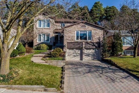 House for sale at 44 Hollis Cres East Gwillimbury Ontario - MLS: N5054477
