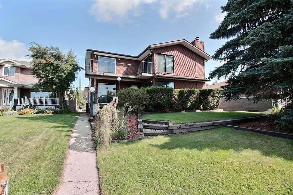 House for sale at 4406 Ada Bv NW Edmonton Alberta - MLS: E4210262