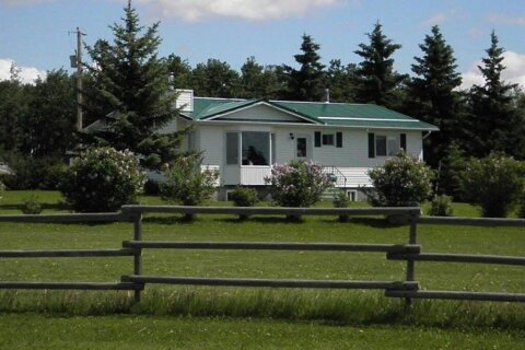 House for sale at 441041 Highway 792  Rural Ponoka County Alberta - MLS: A1051030