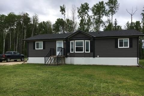 House for sale at 4420 Caribou Cr Wabasca-desmarais Alberta - MLS: E4205477