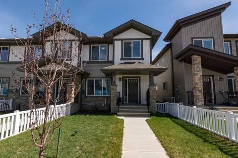 House for sale at 4428 Annett Common Sw Edmonton Alberta - MLS: E4156677