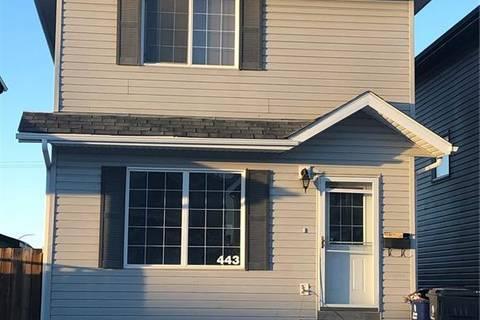 House for sale at 443 Blakeney Cres Saskatoon Saskatchewan - MLS: SK806747