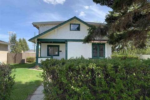 House for sale at 4433 49 St Vegreville Alberta - MLS: E4157615