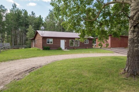 House for sale at 445081 Range Road 42  Rural Ponoka County Alberta - MLS: A1040248