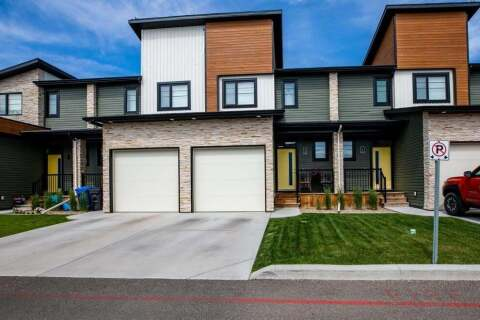 Townhouse for sale at 446 Highlands Blvd W Lethbridge Alberta - MLS: A1007599