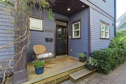 4461 Welwyn Street, Vancouver   Image 2