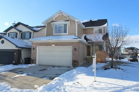 House for sale at 45 Cougarstone Manr SW Calgary Alberta - MLS: A1025385