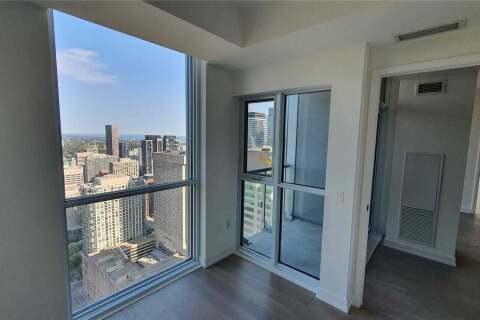 Apartment for rent at 1 Yorkville Ave Unit 4511 Toronto Ontario - MLS: C4923431