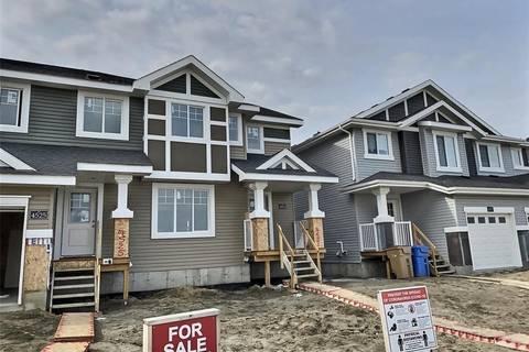Townhouse for sale at 4521 Keller Ave E Regina Saskatchewan - MLS: SK803534