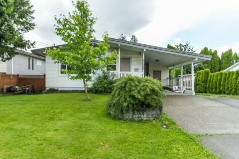 House for sale at 45320 Crescent Dr Chilliwack British Columbia - MLS: R2528858