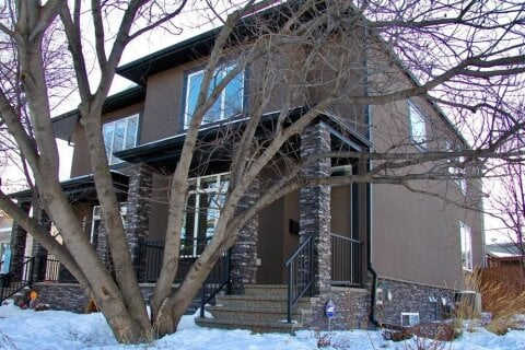 Townhouse for sale at 4539 17 Ave NW Calgary Alberta - MLS: A1049429