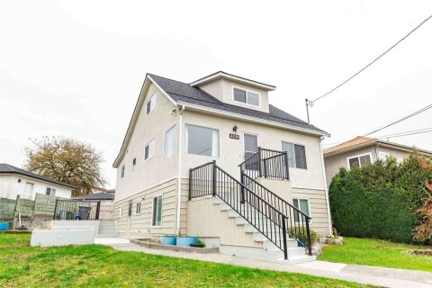 House for sale at 4539 Hoy St Vancouver British Columbia - MLS: R2516140