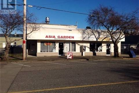 Commercial property for sale at 4541 Margaret St Port Alberni British Columbia - MLS: X4397985