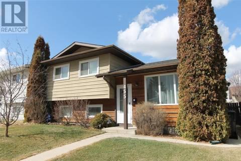 House for sale at 455 Whelan Cres Saskatoon Saskatchewan - MLS: SK759376