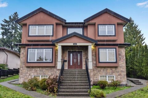 House for sale at 4559 Marine Dr Burnaby British Columbia - MLS: R2526281