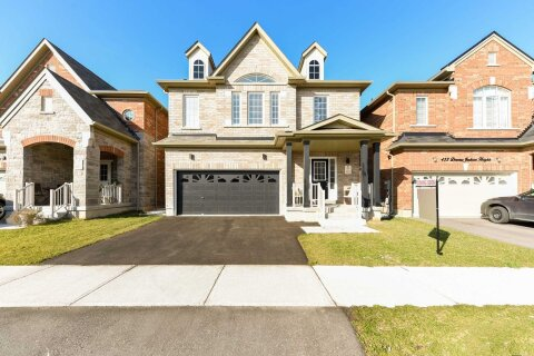 House for sale at 457 Downes Jackson Hts Milton Ontario - MLS: W5054286