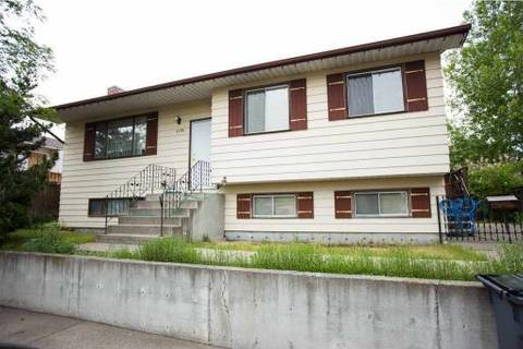 House for sale at 4590 Hunter Ave Prince George British Columbia - MLS: R2378934