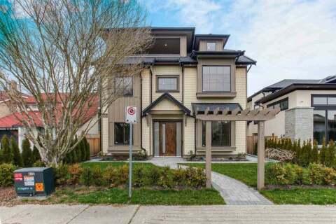 House for sale at 4591 Trimaran Dr Richmond British Columbia - MLS: R2460593