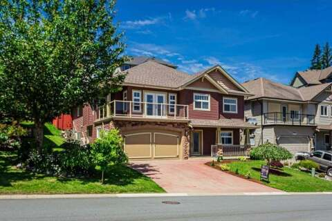 House for sale at 45965 Weeden Dr Sardis British Columbia - MLS: R2467053