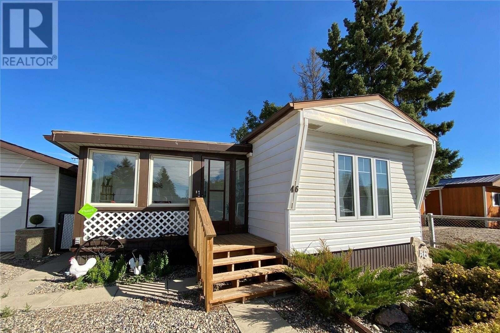 Residential property for sale at 46 Eastview Trailer Ct Prince Albert Rm No. 461 Saskatchewan - MLS: SK826319