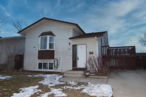House for sale at 46 Purdue Ct W Lethbridge Alberta - MLS: A1031275