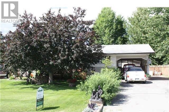 House for sale at 46 Stuart Dr Mackenzie British Columbia - MLS: R2469476