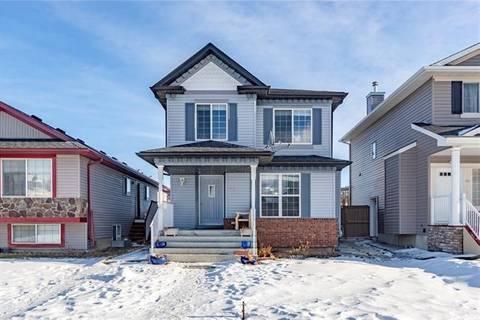 House for sale at 46 Taralake Garden(s) Northeast Calgary Alberta - MLS: C4279935