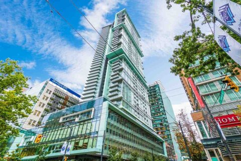 Condo for sale at 777 Richards St Unit 4601 Vancouver British Columbia - MLS: R2491003