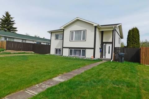 House for sale at 4614 51 Ave Bon Accord Alberta - MLS: E4141698