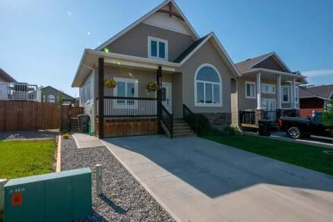 House for sale at 4618 7 St Coalhurst Alberta - MLS: A1018822
