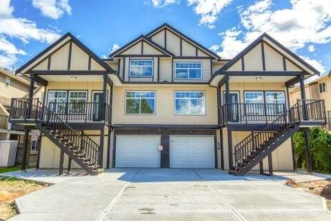 Townhouse for sale at 46558 First Ave Chilliwack British Columbia - MLS: R2471084