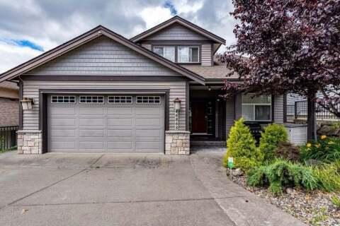 House for sale at 46865 Sylvan Dr Chilliwack British Columbia - MLS: R2470583