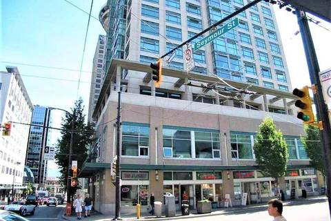 2287 Broadway West Vancouver Commercial Property For