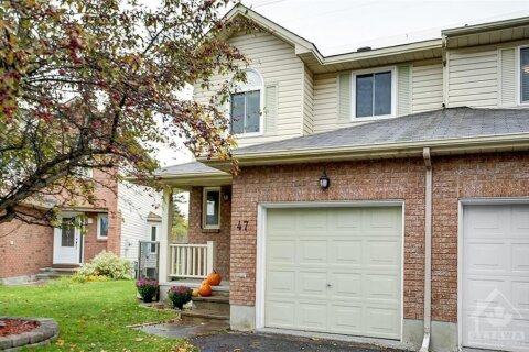 House for sale at 47 Birchbank Cres Ottawa Ontario - MLS: 1215680