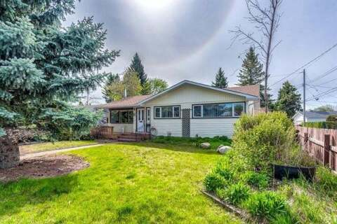 House for sale at 47 Wheatland Ave Southwest Calgary Alberta - MLS: C4292316