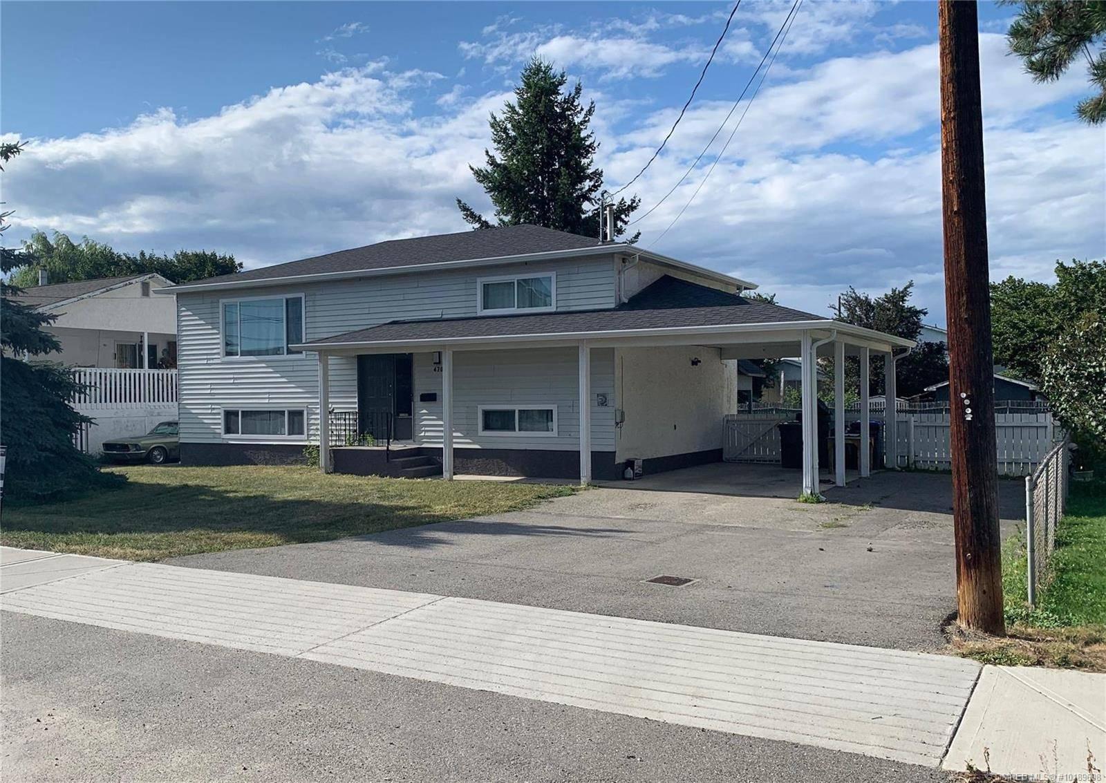 House for sale at 470 Hardie Rd Kelowna British Columbia - MLS: 10189608