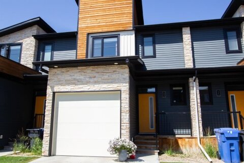 Townhouse for sale at 470 Highlands Blvd W Lethbridge Alberta - MLS: A1019977